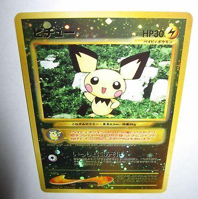 Pokemon Card Neo Pichu 172 Japanese REVERSE HOLO @eBay! http://r.ebay.com/QqAZvR 30d