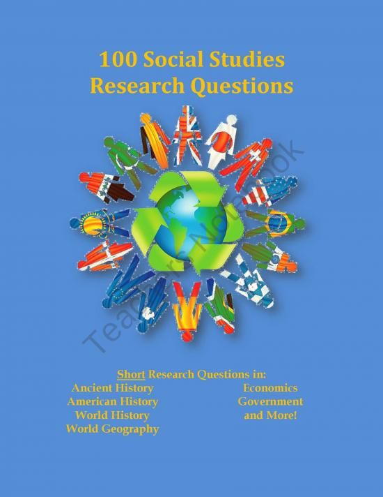 social science research paper International journal of social science research  once international journal of social science research  if the paper passes the initial evaluation,.