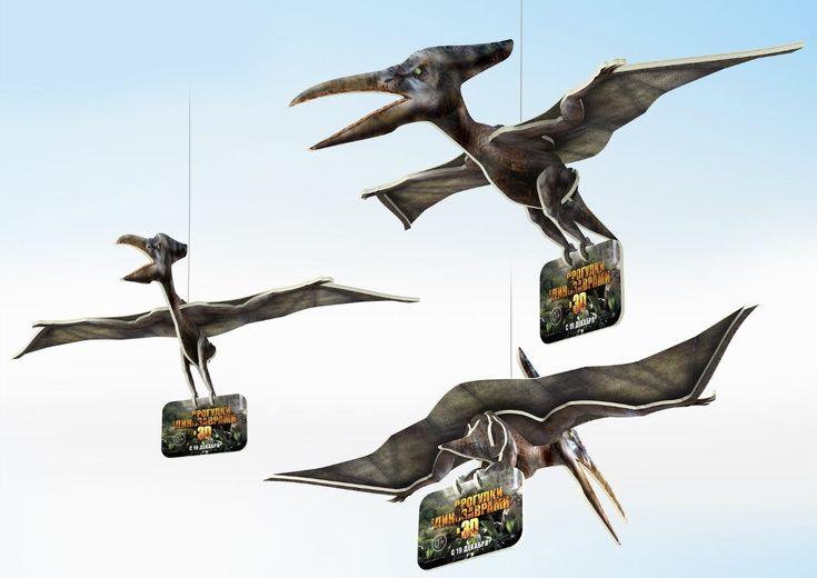 мобайл, ввиде птеродактеля, для привлечения внимания к фильму Прогулки с динозаврами (3D Иллюстрации) - фри-лансер Виктория Локтионова [vikusik_hi].