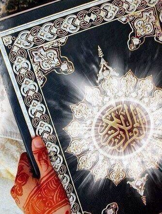 The Quran is a medicine that cures all the diseases of the body and soul. Make it a part of your life and stay healthy.