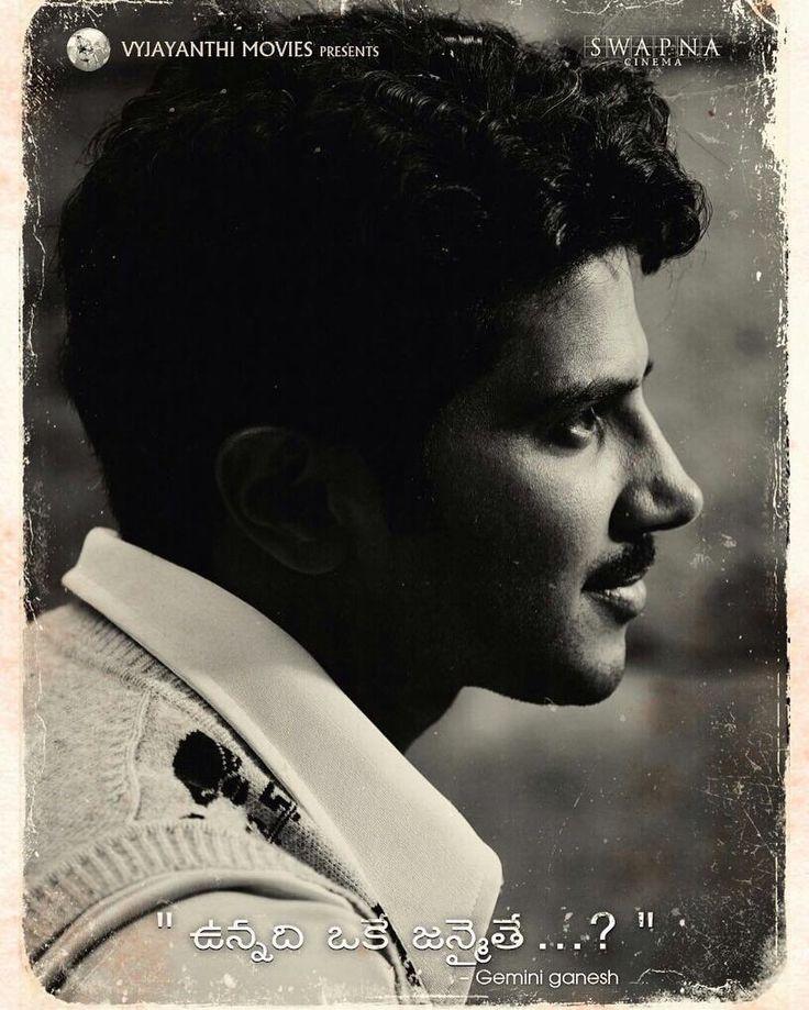 "Dq as Gemini Ganesan in Mahanati️  (@mallupage) on Instagram: ""#Dulquer looks amazing as Gemini Ganeshan in #Mahanati !! """