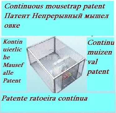 Mouse trap rat cage for rodent control tools rat mice rodent mole killer insects mat pest reject tools at http://stores.howgetrid.net/?products=mouse-trap-rat-cage-for-rodent-control-tools-rat-mice-rodent-mole-killer-insects-mat-pest-reject-tools