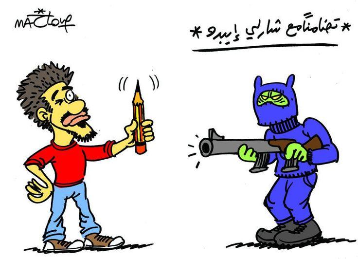 http://www.elle.fr/Societe/News/Charlie-Hebdo-les-illustrateurs-du-monde-entier-rendent-hommage-au-journal/Makhlouz-illustrateur-egyptien