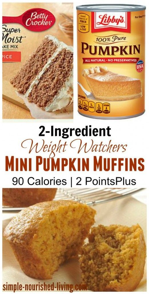 2 ingredient weight watchers pumpkin spice mini muffins - just 90 cals 2 Points Plus http://simple-nourished-living.com/2015/10/weight-watchers-pumpkin-spice-cake-mix-muffins/