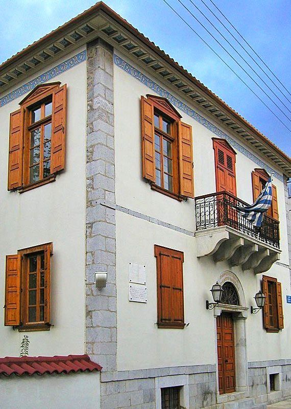 The home of the Poet Karyotaki in Tripoli, Arcadia, Greece