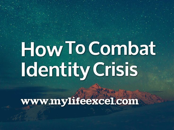 How To Combat Identity Crisis | Intentional Excellence http://www.mylifeexcel.com/combat-identity-crisis/