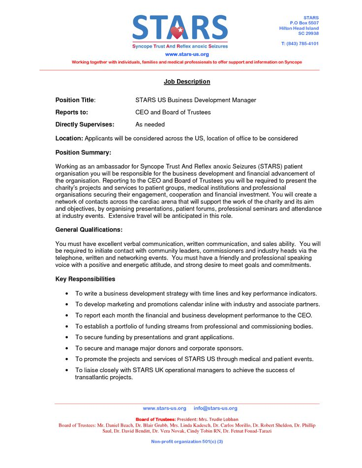 manager job offer letter application sample appointment business - schluberger field engineer sample resume