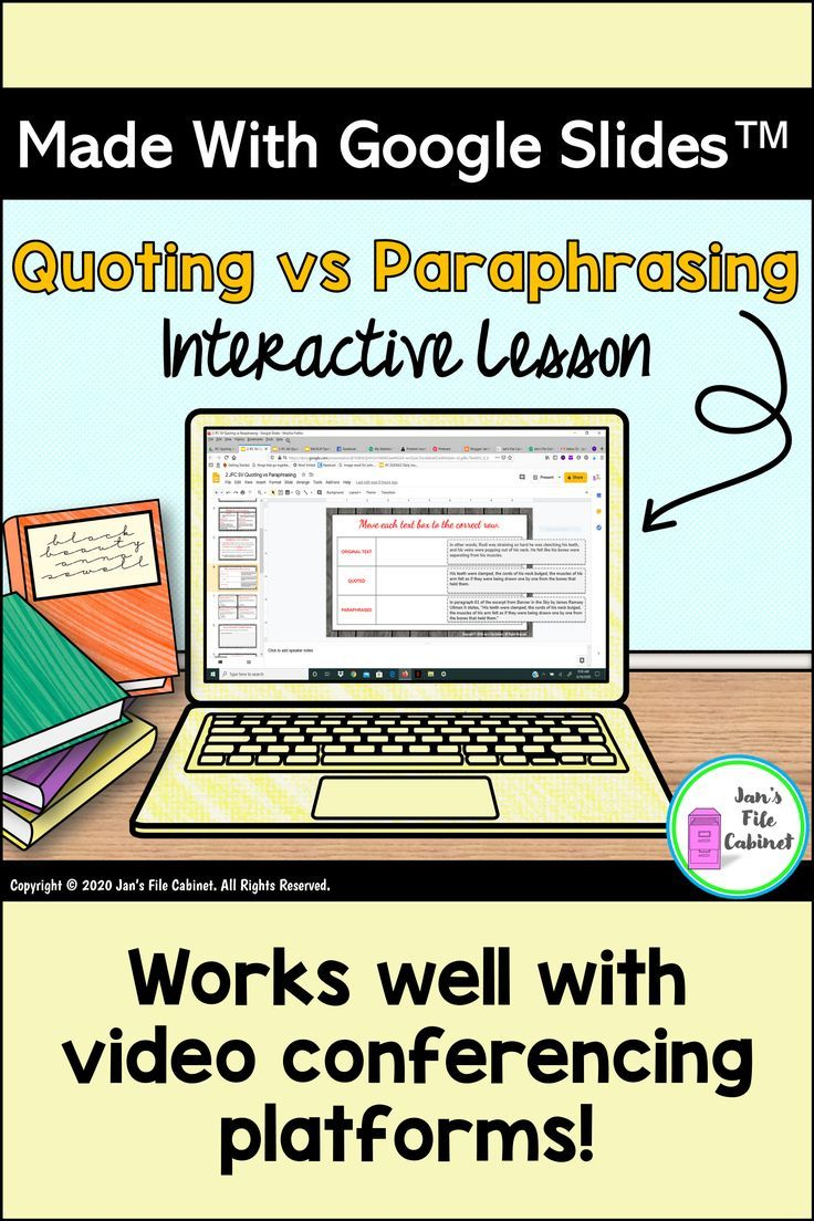 Quoting And Paraphrasing Interactive Google Slide Lesson Distance Learning Engaging Engineering
