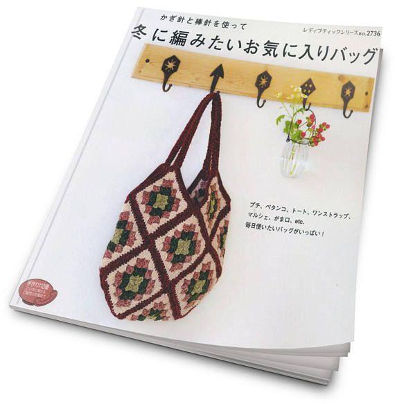 Crochet Bag Patterns  Crochet Bags motif  Crochet Patterns