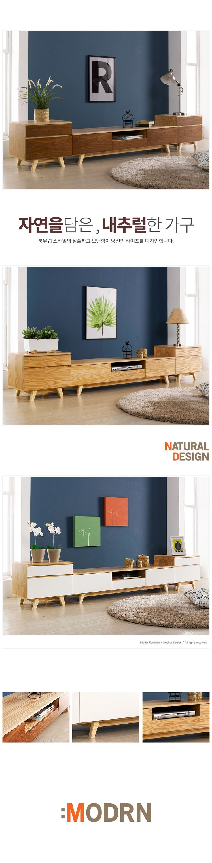 27 Best Tv M Bel Images On Pinterest Tv Stands Tv Unit And  # Meuble Tv Kavehome