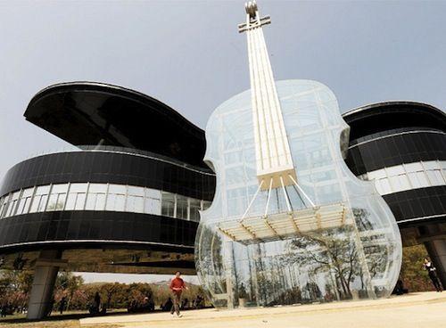 school of music in Huaninan-China   Pelo mundo...   Pinterest ...