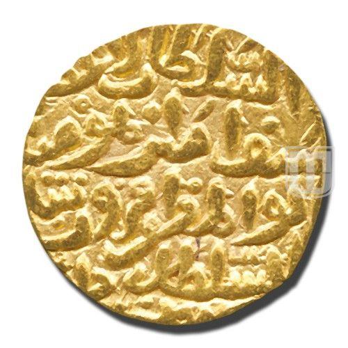Mintage World | Dynasty: Delhi Sultan - Tughluq Dynasty |  Ruler / Authority: Firuz Shah Tughluq Denomination: Tanka | Metal: Gold |  Weight (gm): 11 | Shape: Round | Types/Series: Fi Zaman | Calendar System: AH (Anno Hijri) | Issued Year: 765 | Minting Technique: Die Struck | Rarity: S | Mint: Dehli | Description:  Al Sultan Al Azam Saif Amir Al Muminin Abu'l Muzaffar Firuz Shah Sultani Khulidat Mamlakatuhu |