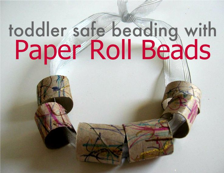 Toddlers can bead too!