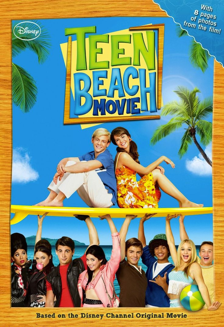 teen beach movie characters | DisneyChannelEARS Teen Beach Movie
