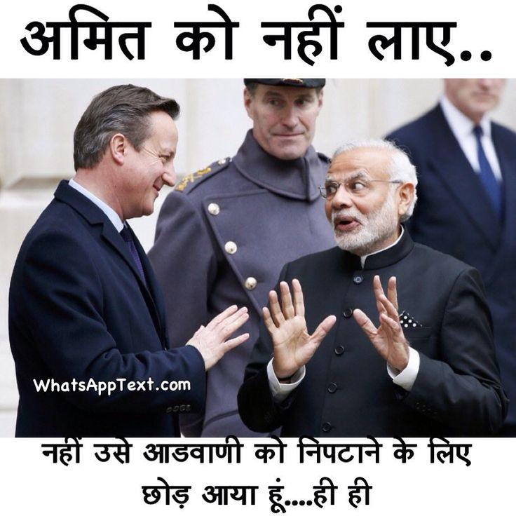 Good Party Jokes Hindi
