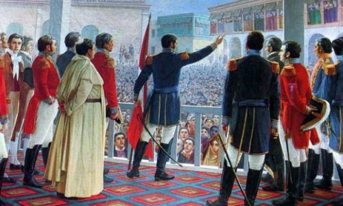 La Déclaration d'Indépendance du Pérou est l'un des événements les plus importants dans l'histoire du pays et de toute l'Amérique. Le continent n'était pas sûr tant que le Pérou n'a pas été libéré du joug espagnol. José de San Martin prononça le 28 Juillet 1821 à la Plaza Mayor de Lima: Le Pérou est à partir de ce moment, libre et indépendant par la volonté générale du peuple et la justice de sa cause que Dieu défend. Vive la patrie! Vive la liberté! Vive l'indépendance!