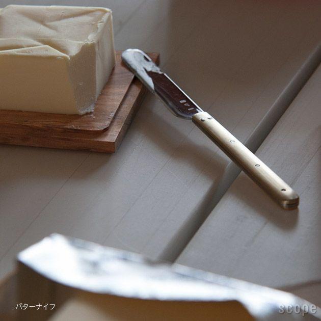 東屋  バターナイフ ¥4300