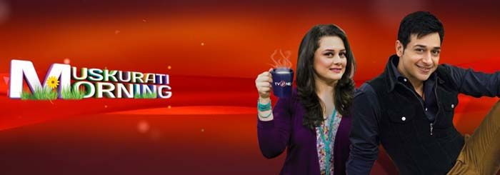 Tv One Morning Show Muskurati Morning (Iqrar Ul Hassan Exclusive) - 27th March 2014 | PK Drama Online