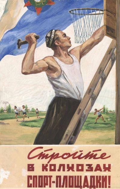 Советская графика - Русская Антикварная Галерея