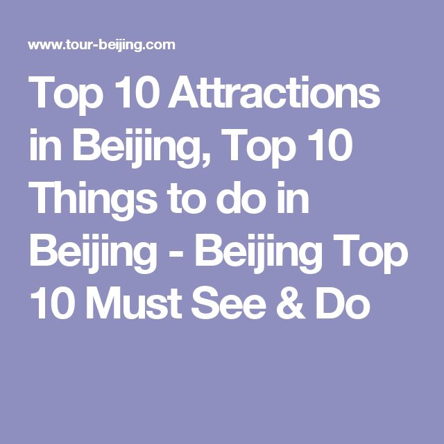 Best Shanghai Shopping List Images On Pinterest Shanghai - 10 must see attractions in beijing