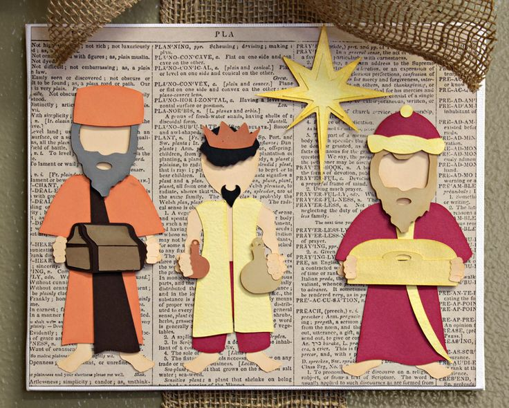 Away In a Manger Nativity Scene Three Wise Men