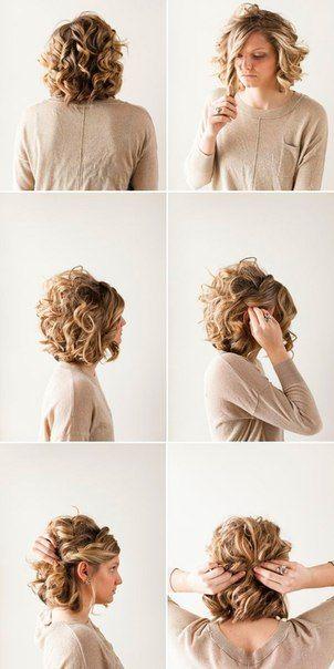Идея прически на короткие волосы