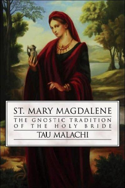 In the Gospels of the Bible there are a few comments about Mary Magdalene here and there. But in the Gnostic scriptures that have been discovered, there are tantalizing hints that both her relationshi