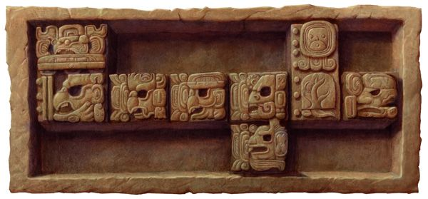I like Mayan artwork and this Google doodle captures it very well.   End of the Mayan Calendar