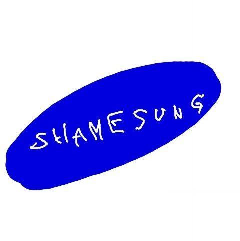 Πώς καταλήγουν οι celebrities με τα άσχημα Shamesung;
