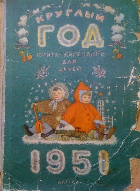 Об одной домашней библиотеке: kid_book_museum