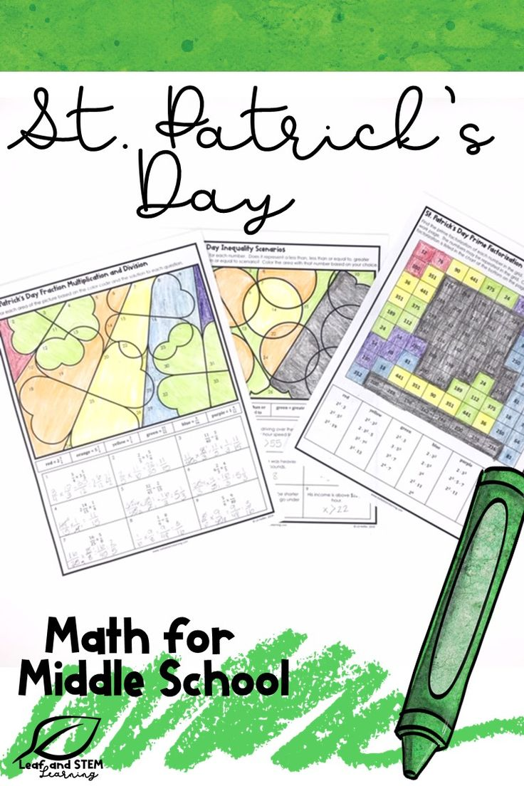 Review Middle School Math Concepts With A Fun St Patrick S Day Themed Color By Answer Worksheet Set These Activiti Math For Middle School Middle School Math