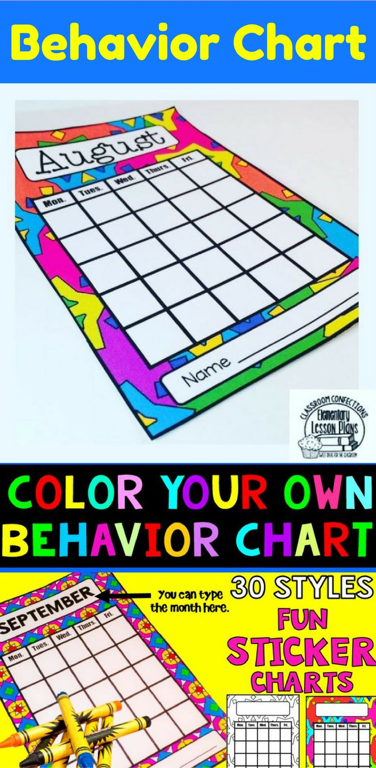 "Behavior Sticker Chart: Fun ""Color Your Own Sticker Charts"" to brighten up your bulletin board. :-) If you use monthly behavior incentive charts like I do, then you might like these cute behavior sticker charts that kids can color.  There are 30 different patterns. You can let the kids select their own at the beginning of each month, and then have them write the month at the top. You can also give them all the same one for the month and type in the month yourself. This file is saved as a…"