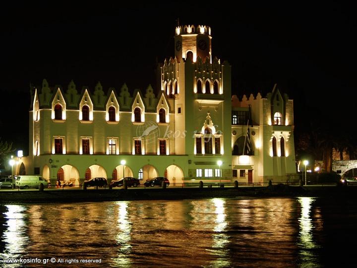 Kos Island - Knightly Residence of Governor (Komentori) Francesco Sans, Greece