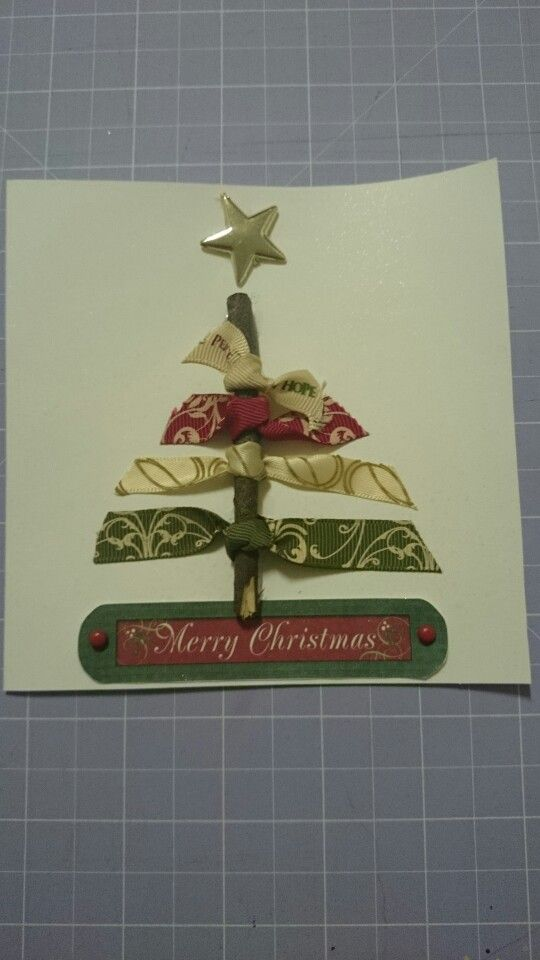 Christmas Tree - Scrapbook Christmas card
