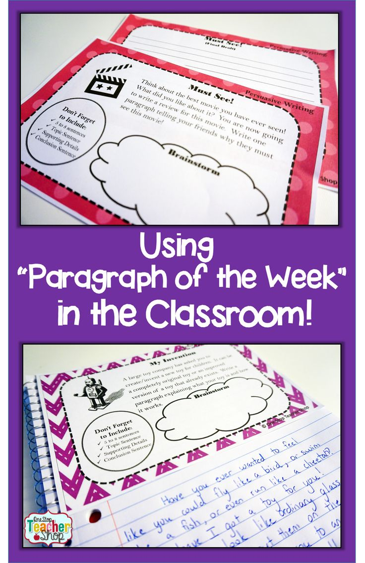 """Maybe I'll give this a try 2nd semester... Read about how """"Paragraph of the Week"""" writing homework helped improve my students' writing!"""