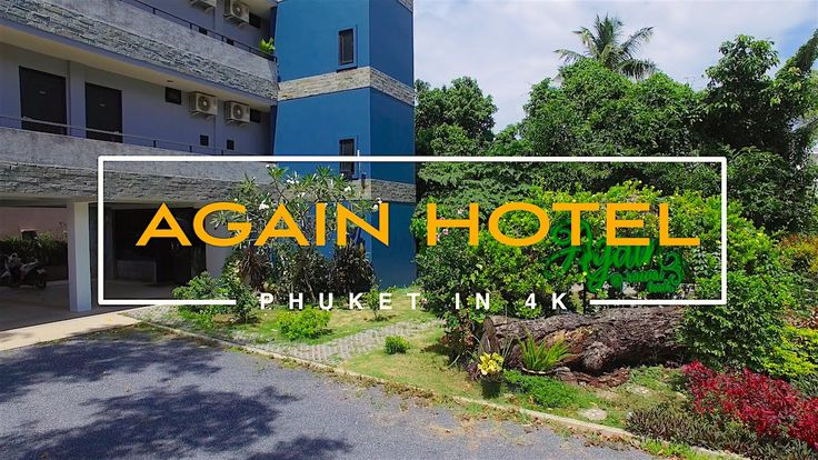 Thailand hotels. Phuket. 4k video Excellent condo hotel. Five minutes by car from the beach. Free transfer to beach  3-time every day . 360 panoramic view (seaview include).For order - contact us - http://trueresort.net