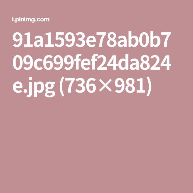 91a1593e78ab0b709c699fef24da824e.jpg (736×981)