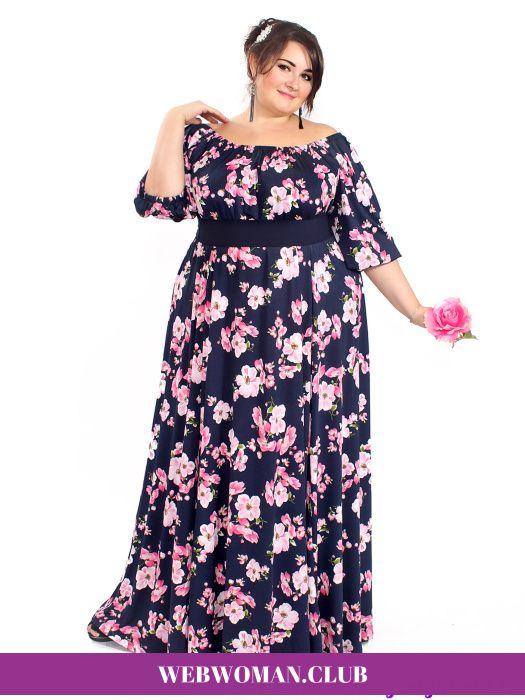 Платье Вишнёвый сад Magesty розовые цветы Вечерние и выходные платья для полных женщин. Платье Вишнёвый сад Magesty.