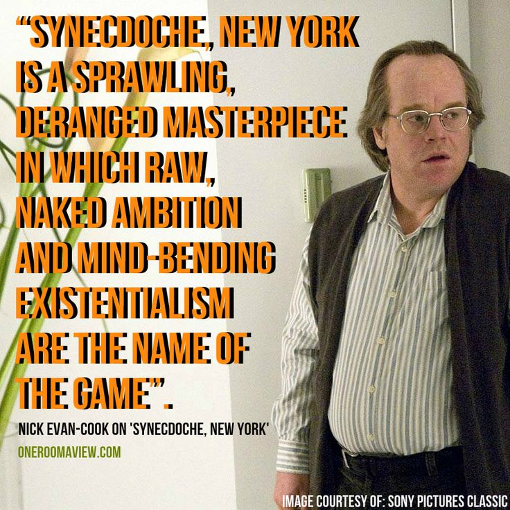 ARTICLE u0027A Love Letter To SynecdocheNewYork http