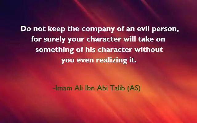Imam Ali as