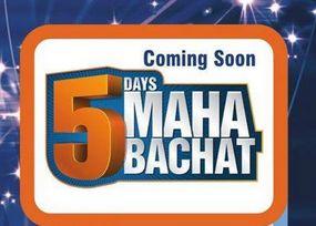 Big Bazaar Independence Day Sale Offer : 5 Days Maha Bachat Bazaar on Independence Day - Best Online Offer