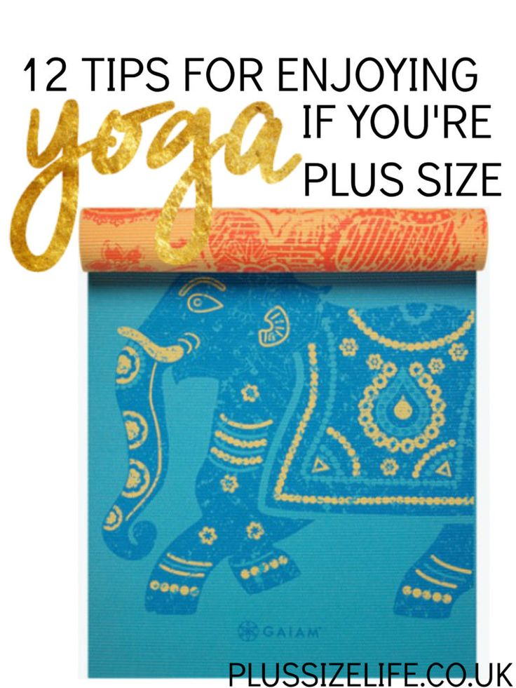 12-tips-plus-size-yoga-remaster