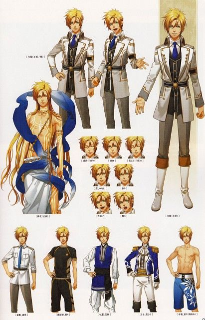 Kamigami no Asobi-Apollon-character designs-god mode the best for me ,is too sweet this guy..still thinking Hades is better