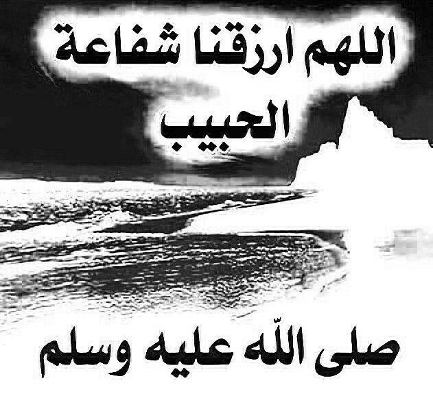 Pin By صمت الرحيل On ديني
