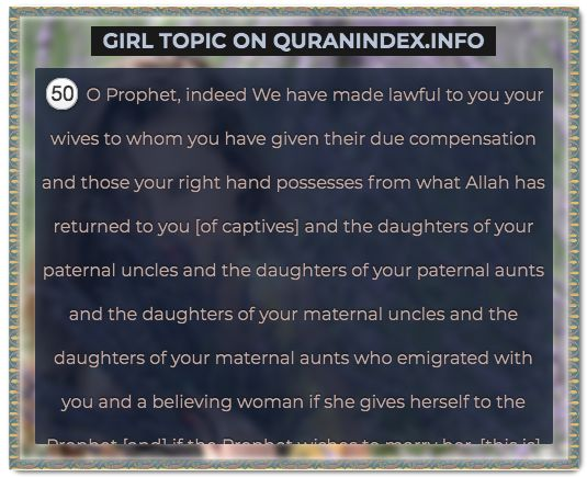 Browse Girl Quran Topic on https://quranindex.info/search/girl #Quran #Islam [33:50]