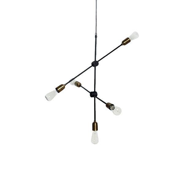 Denne lampe er lidt krea-fabrikslook. Butikken ligger vidst fysisk i Aalborg.  Pris: 1699