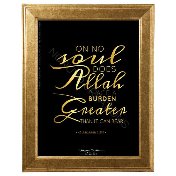 islamic wall art islamic quotes for the muslims home available in gold white - Islamic Home Decoration