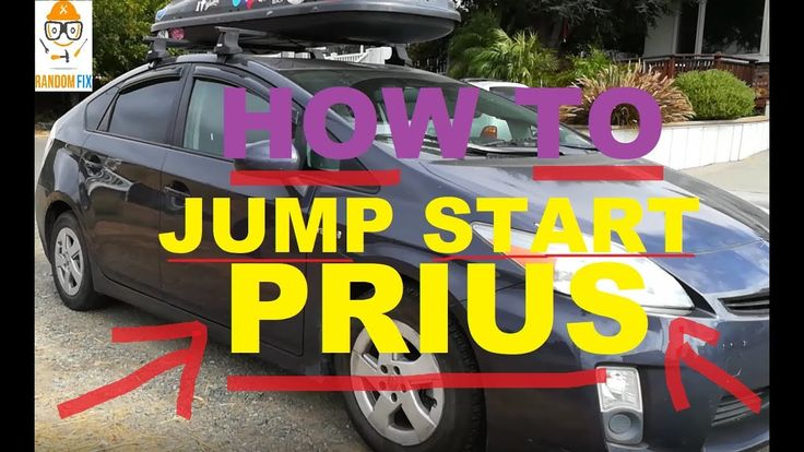 Prius jump start done safely 2010 2011 2012 2013 2014 2015