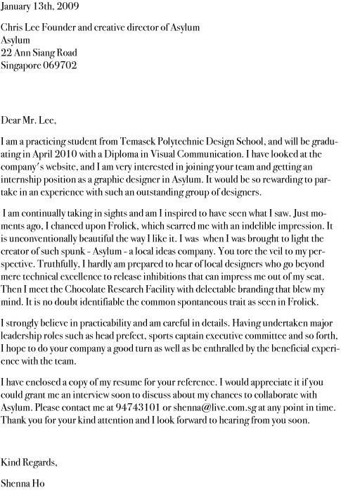 COVER LETTER FOR INTERIOR DESIGNER Interior Design