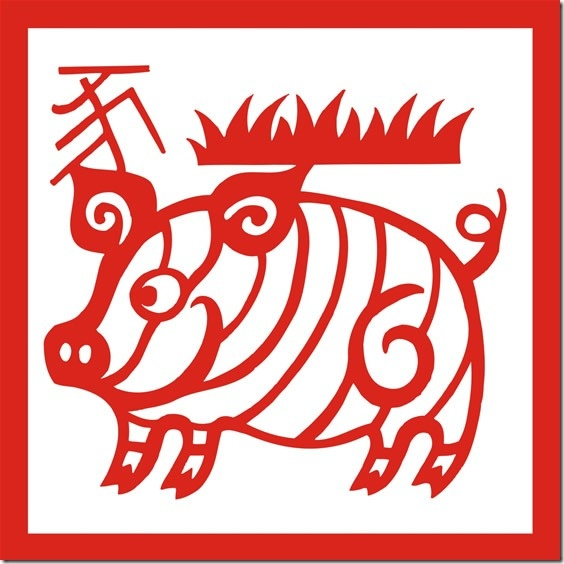 "how pig is symbolized in different Introduction to dragon meaning dragons can be thought to symbolize the ability to see the ""big picture"" as well as the ability to see far off danger or future."